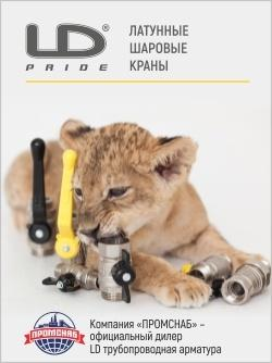 LD Pride_250